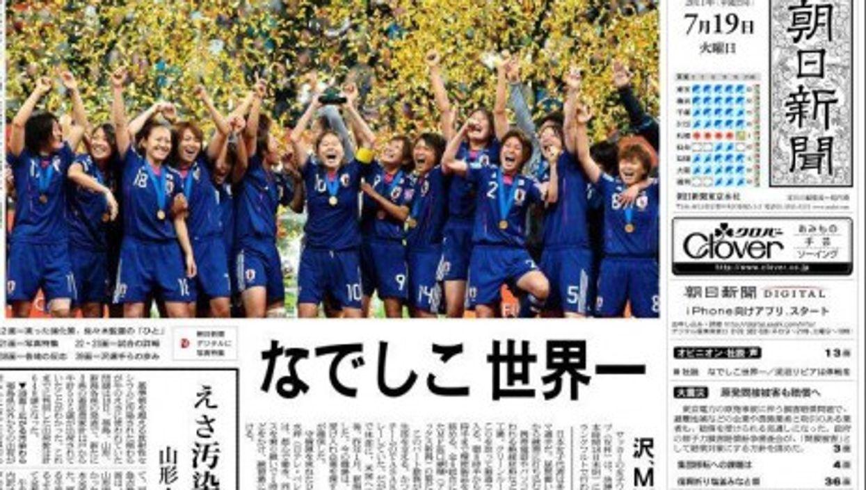 Japan's Asahi Shimbun celebrates huge World Cup win