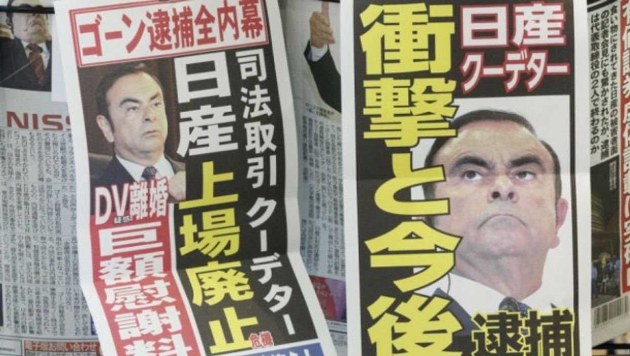 Japanese newspaper headlines when Carlos Ghosn was first arrested in November 2018
