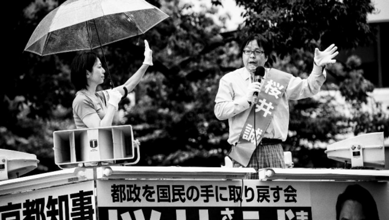 Japanese ultranationalist and far-right activist candidate Makoto Sakurai during a campaign rally, Tokyo, 2016