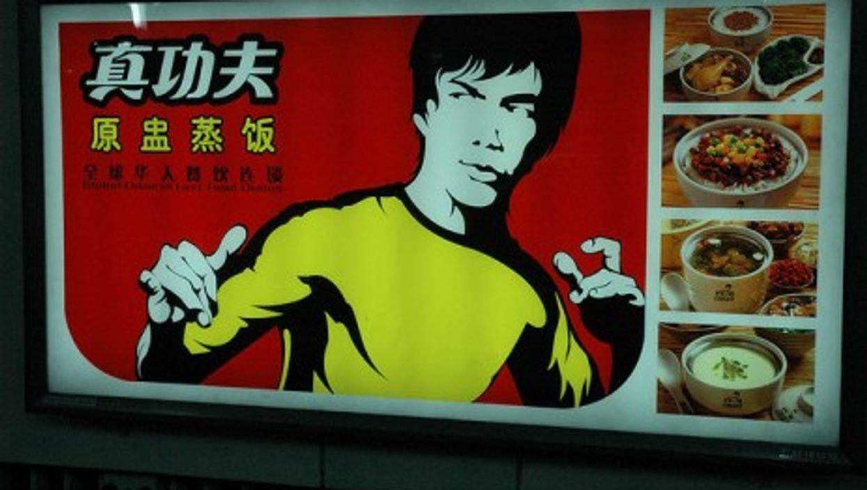 Kungfu Fast Food in Shanghai