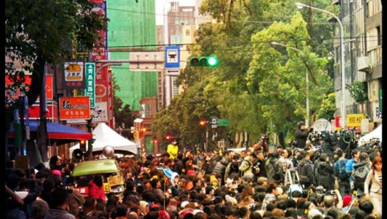 March 22 protests in Taipei City, Taiwan