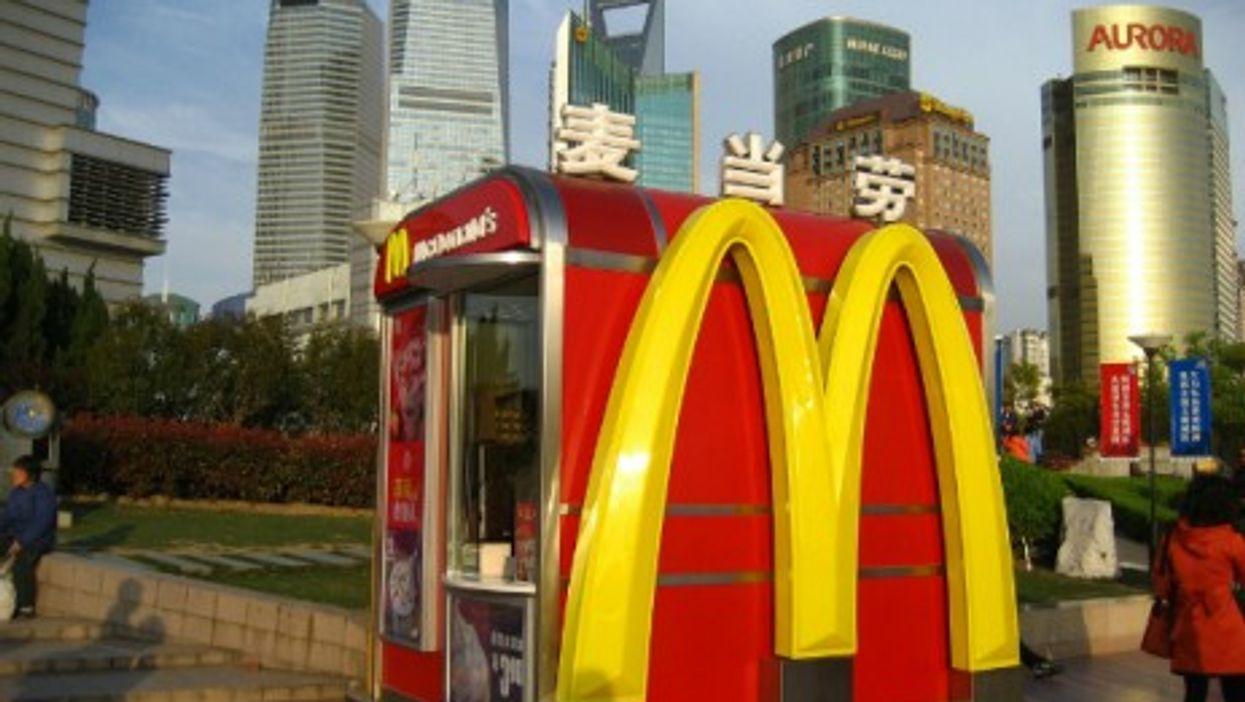 Mini McDonald's in Shanghai