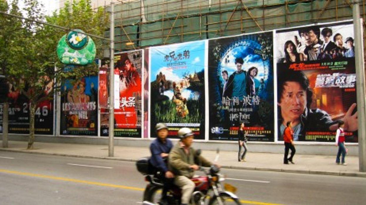 Movie posters in Shanghai