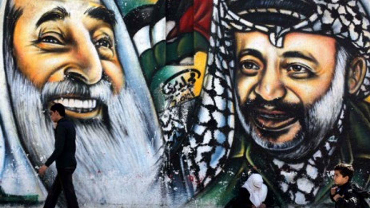 Mural in Gaza City