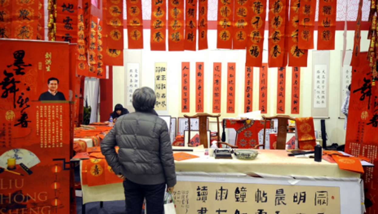 New Year's shopping in northern Chinese city of Taiyuan