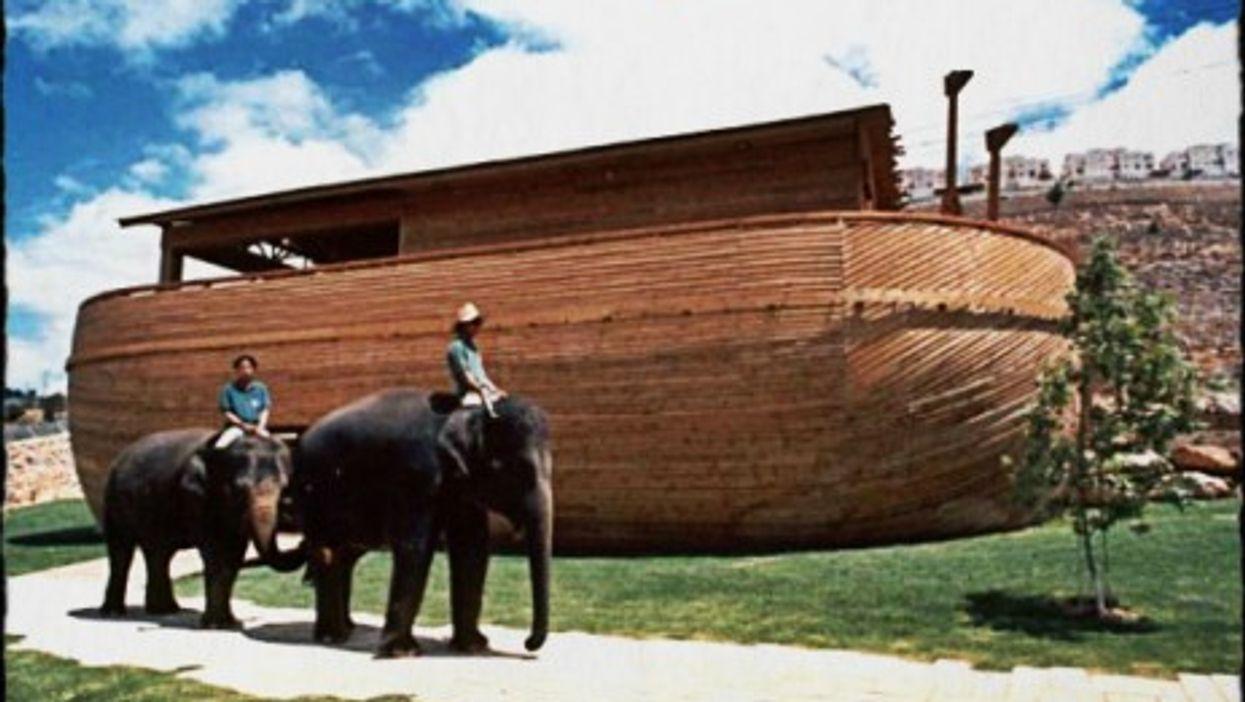 Noah's Ark visitor center at the Jerusalem Biblical Zoo