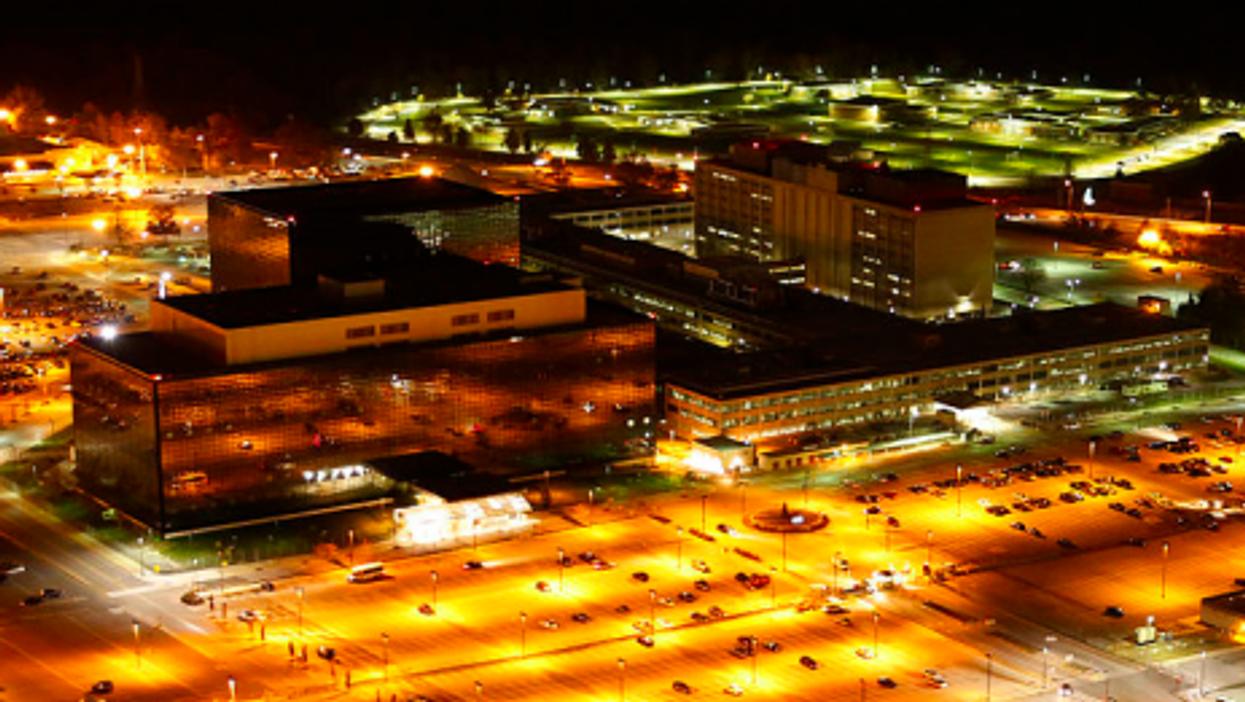 NSA headquarters - Photo: Trevor Paglen