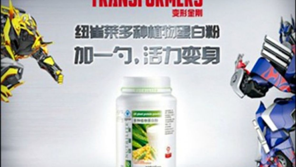 Nutrilite is one of several Chinese brands to appear in the movie.