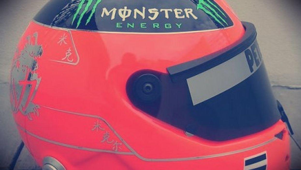 One of Schumacher's racing helmets