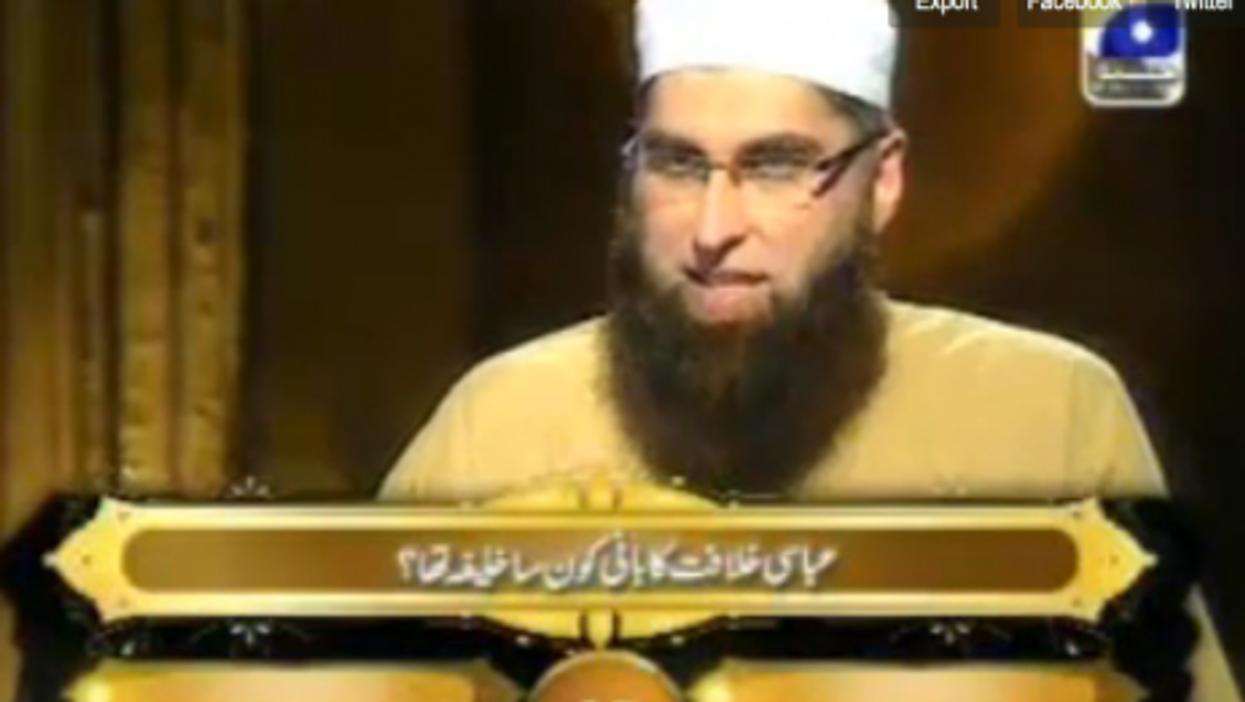 Pakistan's 'Millionaire' host is a devout Muslim (Geo TV)