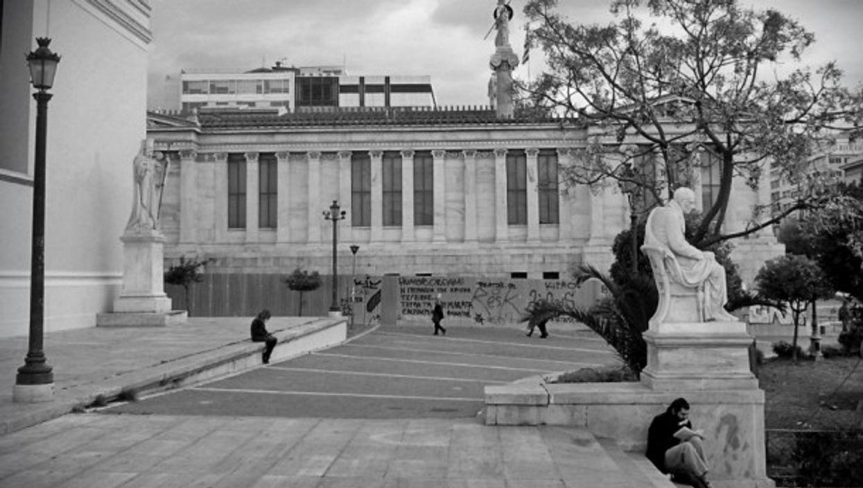 Panepistimio, Athens