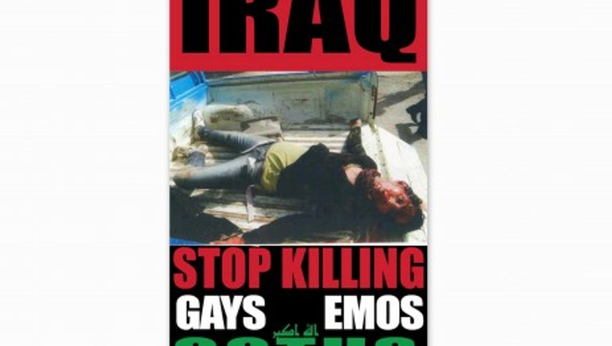 Poster for recent rally in Iraq (Gays without Borders)