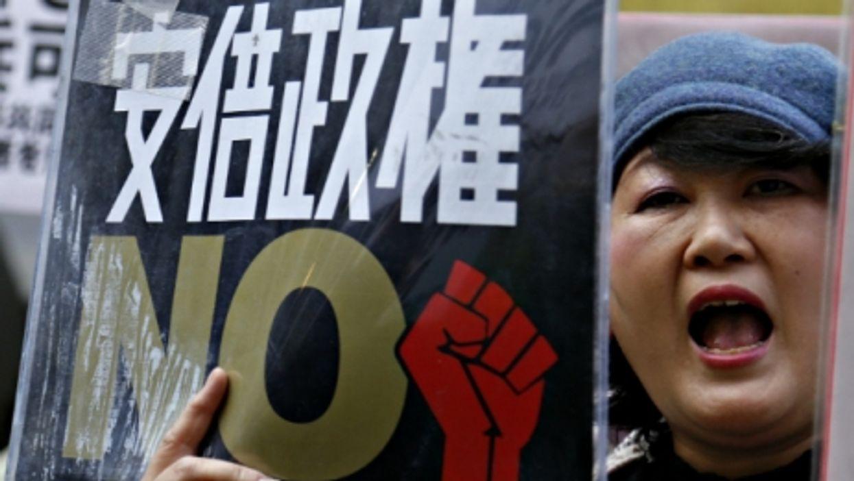 Protesting in Tokyo on April 11