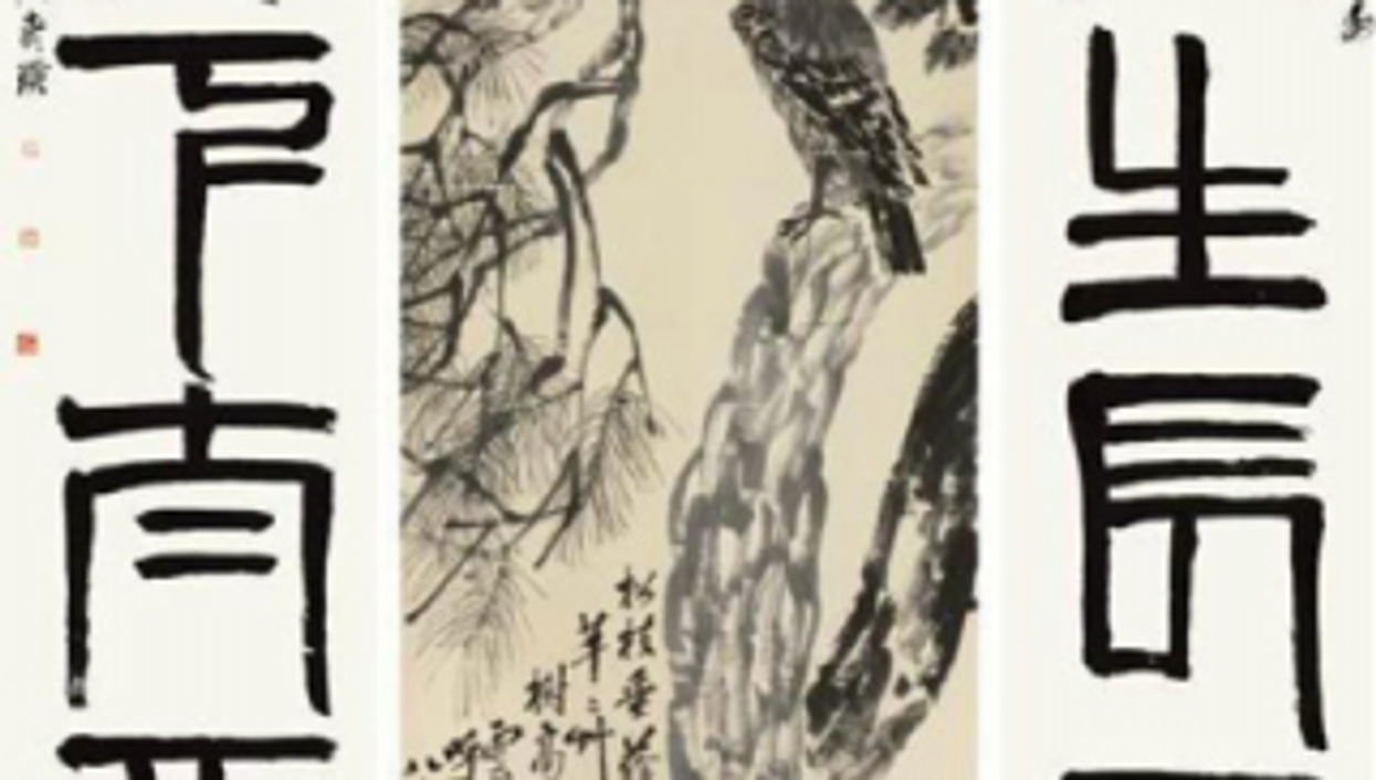 Qi Baishi's 'Eagle Standing on Pine Tree with Four-character Couplet in Seal Script