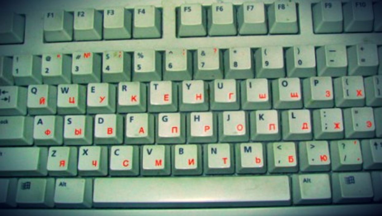 QWERTY/Cyrillic computer keyboard
