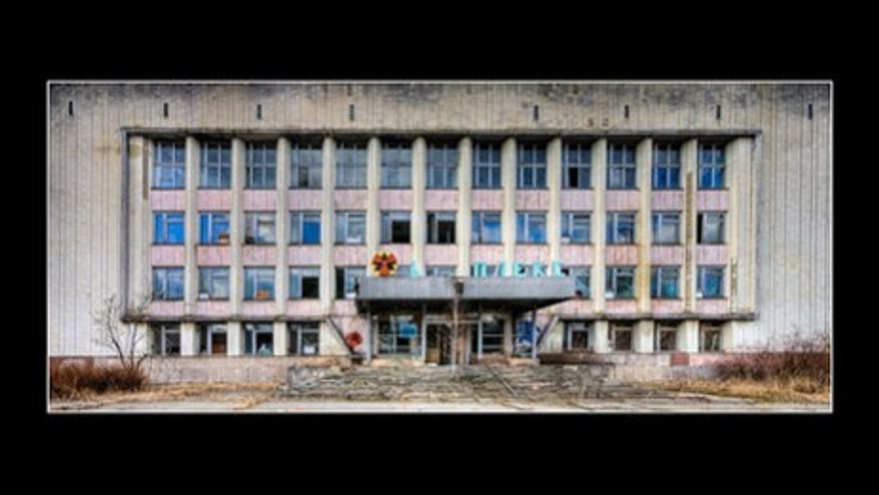 Remains of Pripyat city administration building