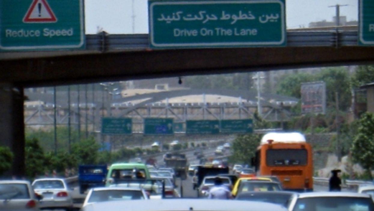 Road signs in Tehran