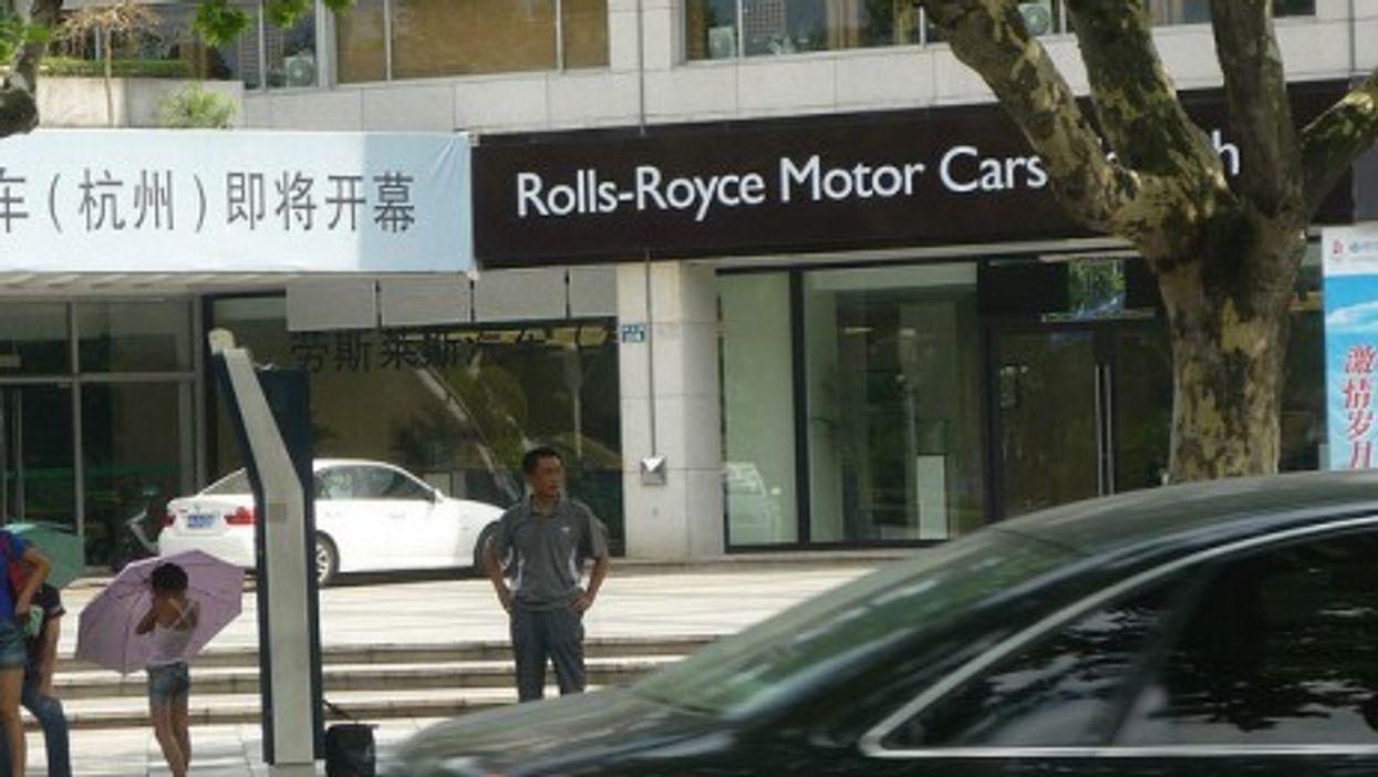 Rolls-Royce dealership, Hangzhou, China