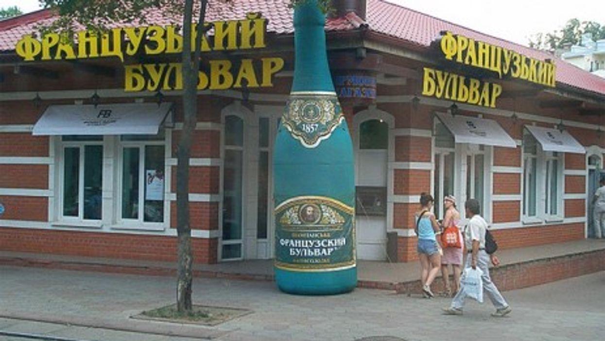 Russian Champagne (Daria Nepriakhina)