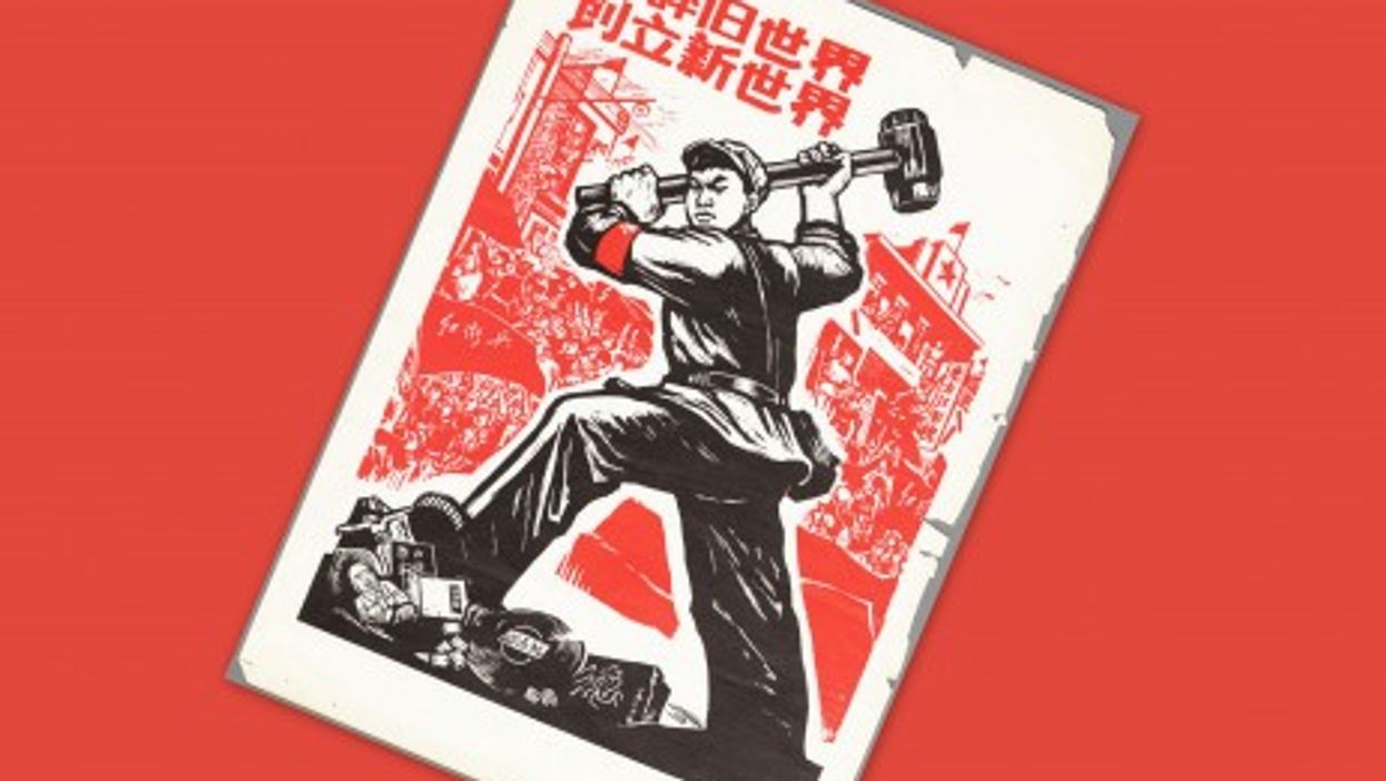 Scatter the world, build a new world, remnants of the Cultural Revolution (IISG)