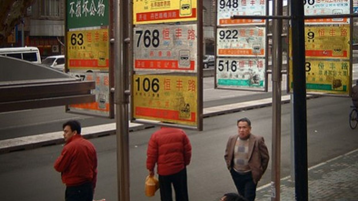 """China: Economics, Political Control And """"The Pursuit Of Happiness"""""""