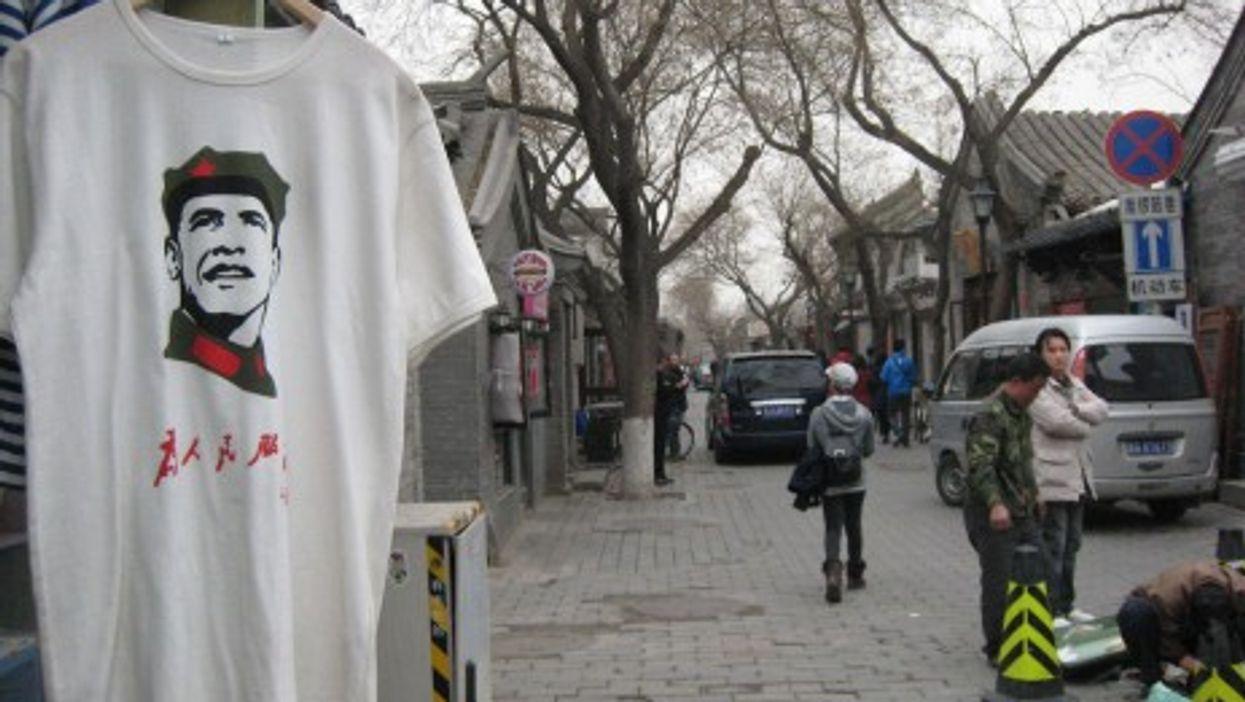 Shops selling Obama T-shirts in Nanluoguxiang, Beijing.