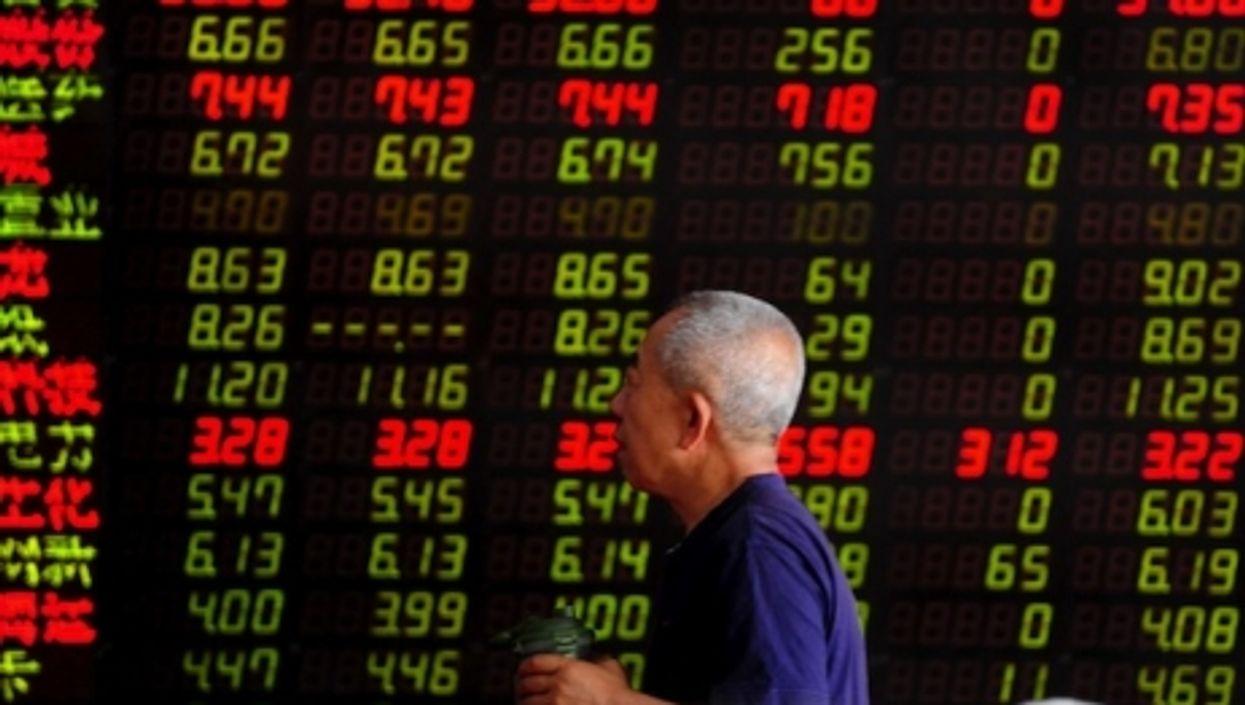 Stock exchange in Shenyang, China