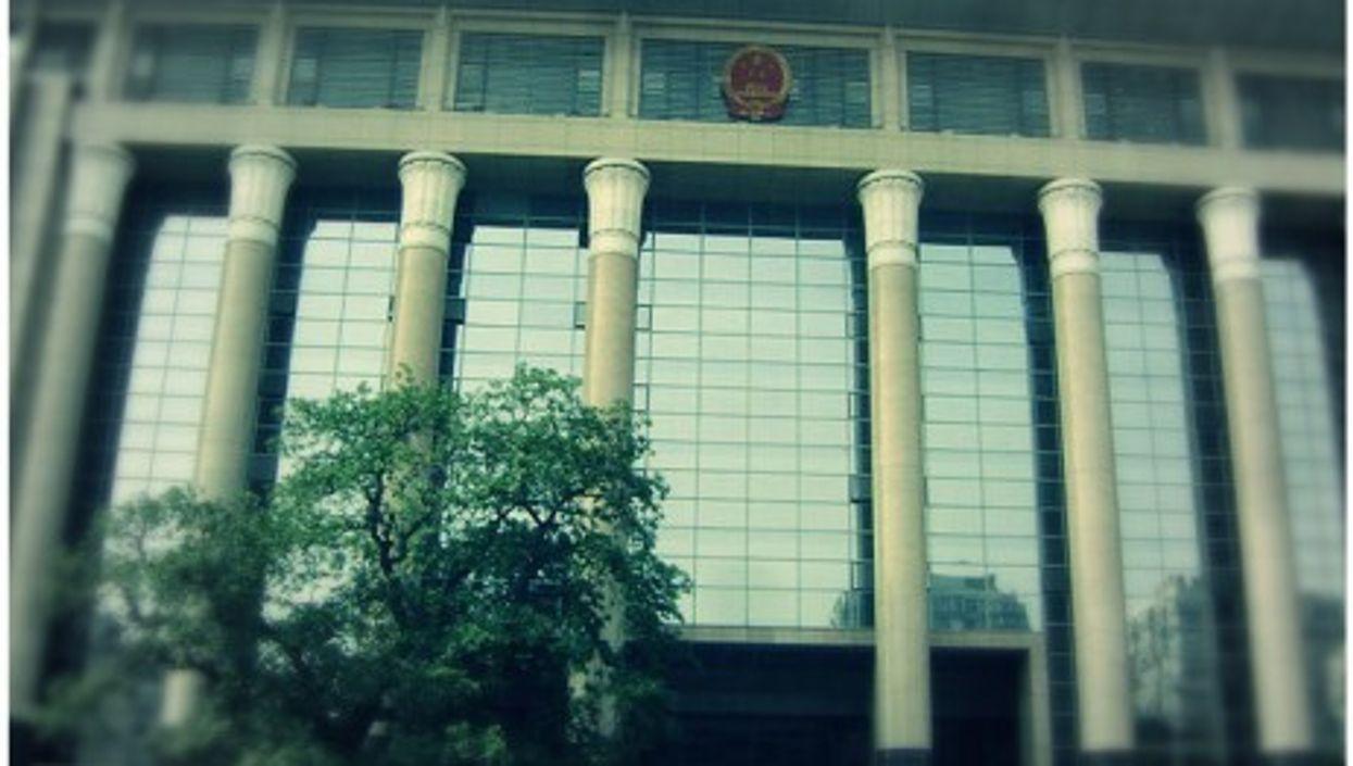 Supreme People's Court in Beijing