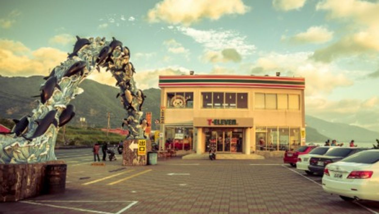 The almighty Taiwanese 7-Eleven