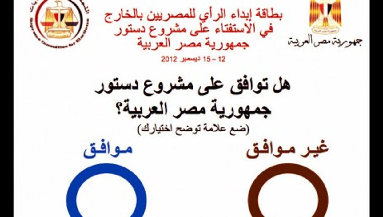 The ballot for the referendum on the new Egyptian Constitution