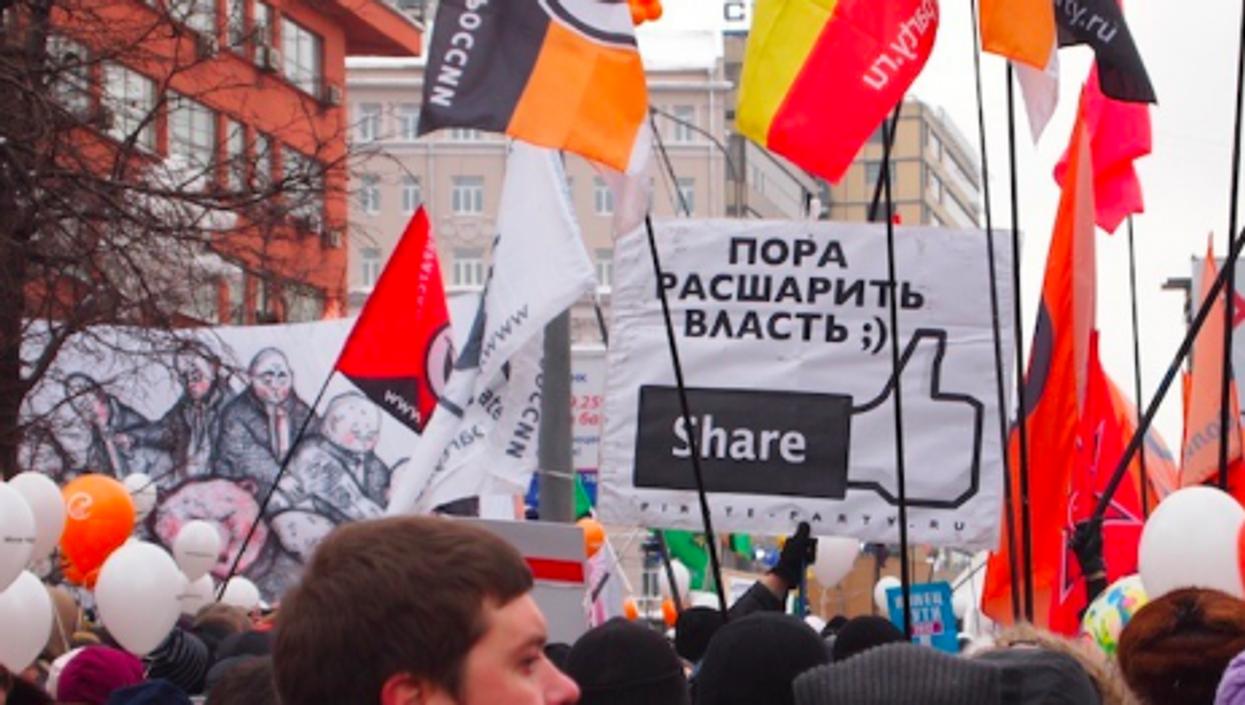 The Dec. 24 protest in Moscow (max trudo)