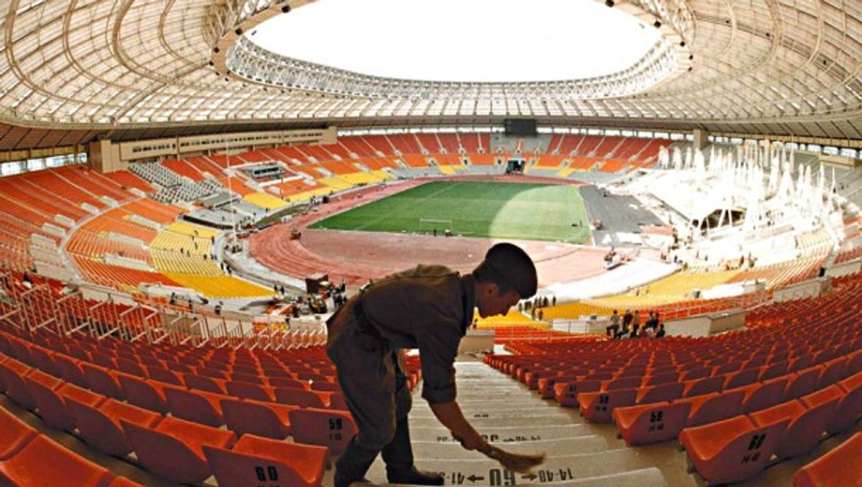 The empty 2018 World Cup stadium in Russia