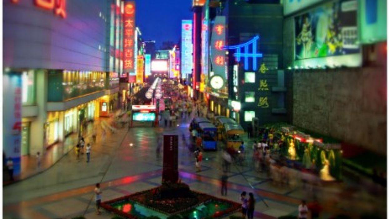 The entrance of Chengu's Chunxi street