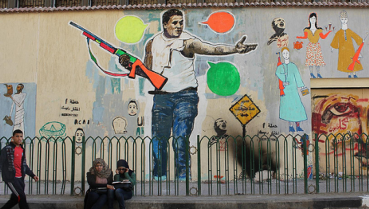The iconic image painted on a Cairo wall