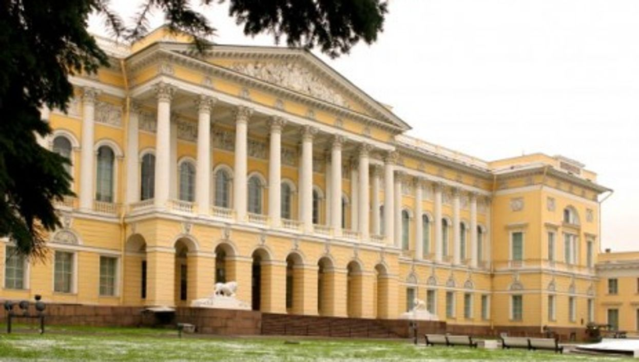 The museum, in St Petersburg