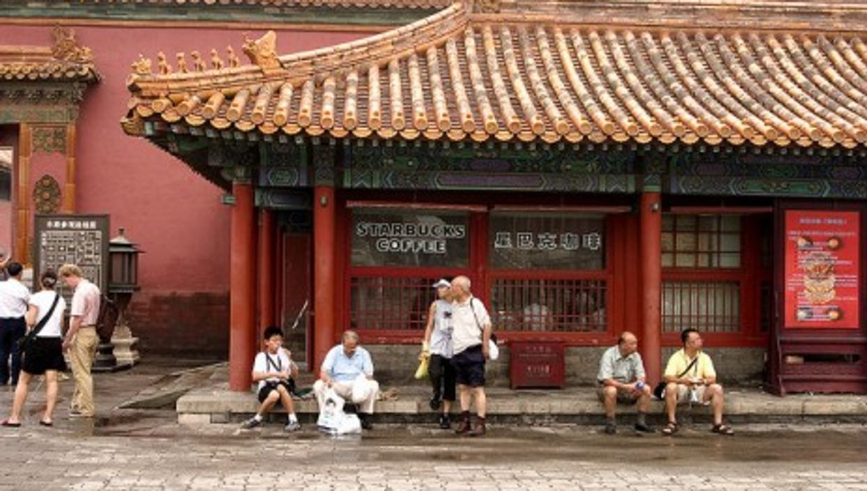The now-defunct Starbucks in the Forbidden City