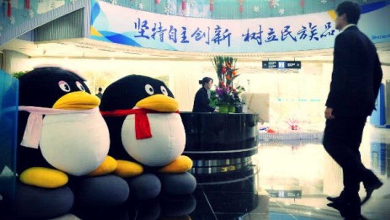 The penguins are watching at Tencent headquarters in Guangzhou, China