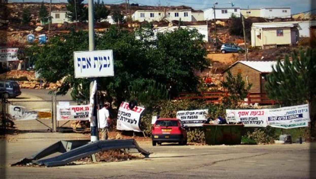 The settlement of Givat Assaf