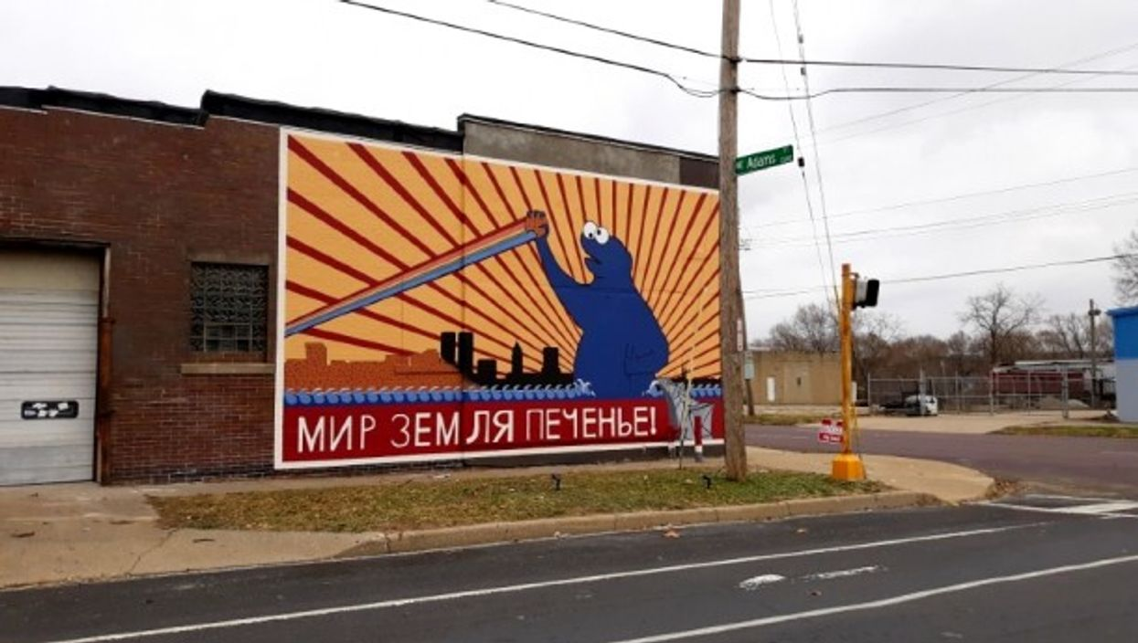 The Soviet-style Cookie Monster