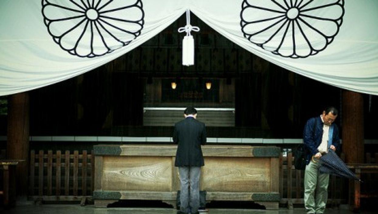 The Yasukuni Shrine