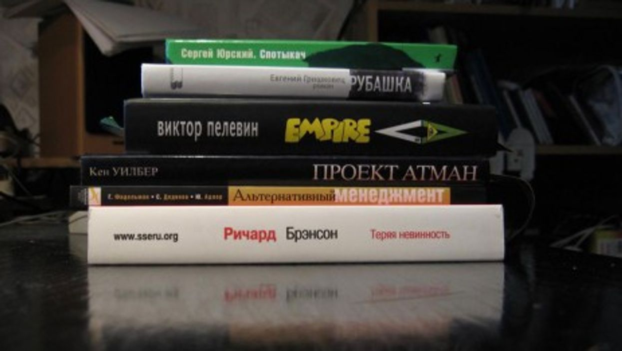 They just want to read! (kurmanka)