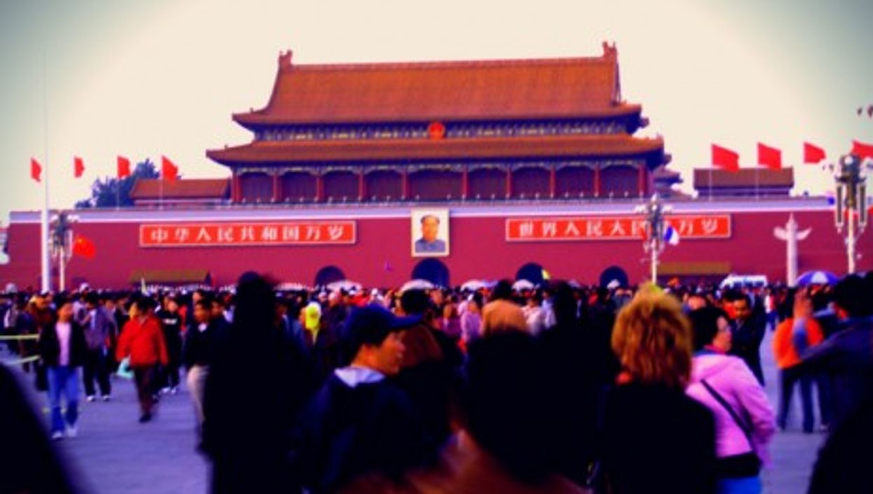 Tiananmen Square at sunset