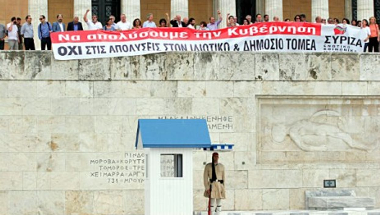 Trade unions protest against government plans to cut public sector jobs in Athens, July 2013