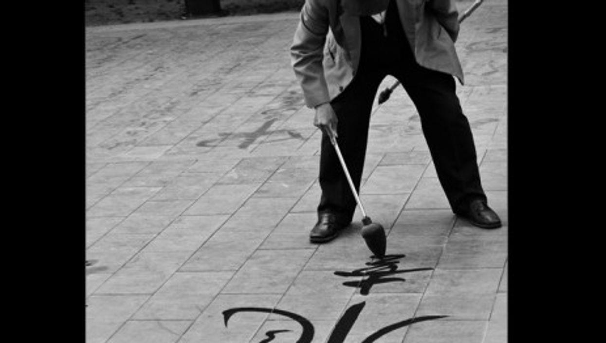 Traditional street-art calligraphy