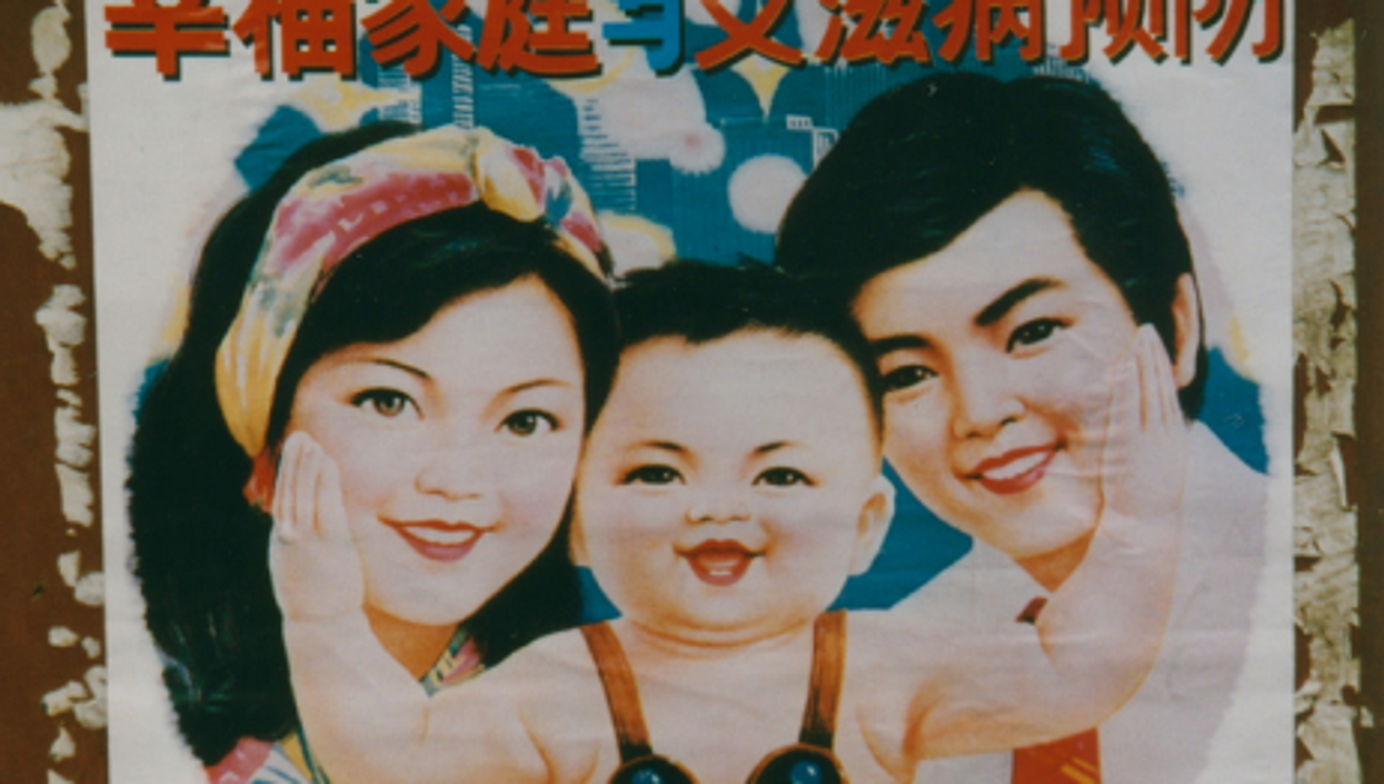 Two parents, one child: the ideal family according to the Chinese government (Arian Zwegers)