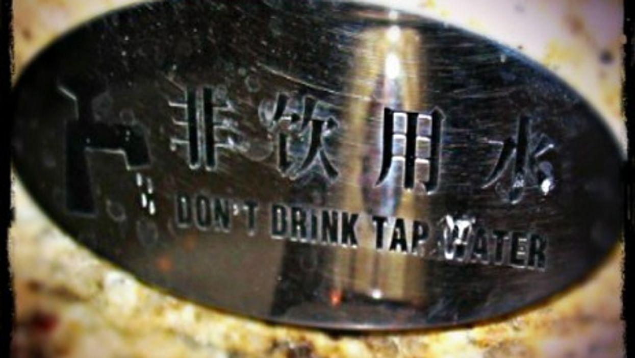 Warning in Dongguan, China
