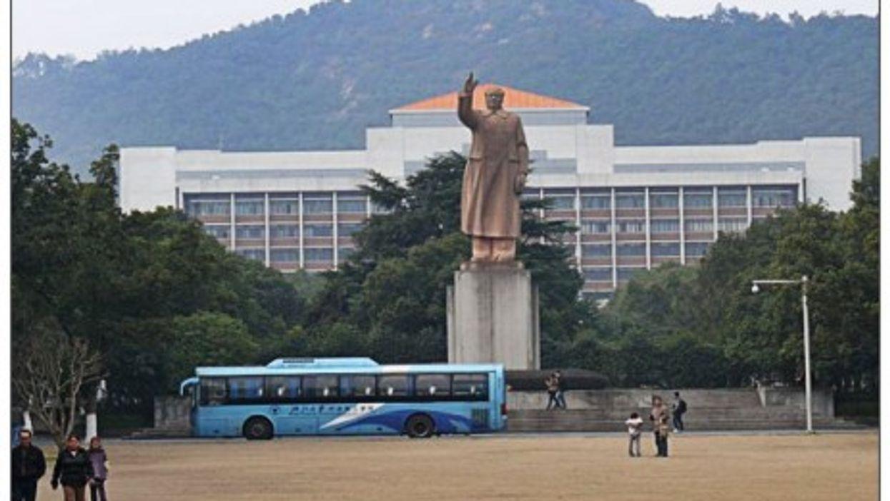 Wave goodbye to Mao,  Zhejiang University