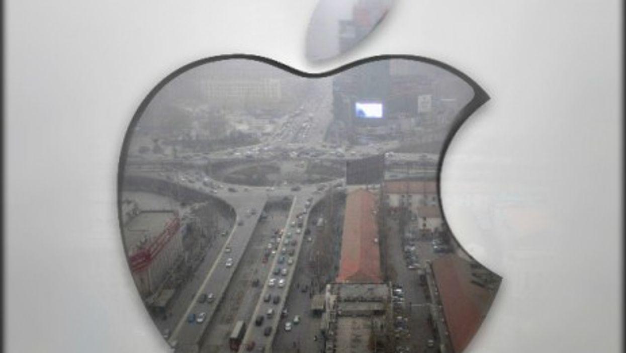 """Zhengzhou, aka """"Apple City"""""""
